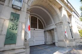 【文書改ざん】財務省理財局職員、大阪地検の聴取を受けた結果wwwwwwwwwwwのサムネイル画像