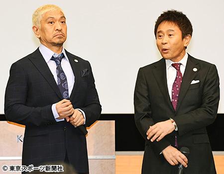 【テレビ】ガキ使SPの罰ゲーム「ケツバット」廃止かwwwwwwwwwwのサムネイル画像