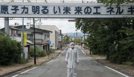 福島第1原発の賠償総額が7兆円に達する見込み。格差も拡大のサムネイル画像
