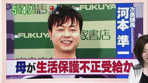 【大阪】「バイトだけでは生活ができなかった」生活保護を不正受給、アルバイトの男を逮捕・・・のサムネイル画像