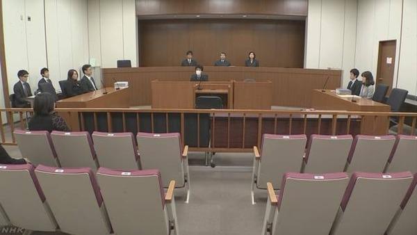 【東京】「離婚した女は100日間再婚禁止って違憲じゃね?」→ 裁判の結果wwwwwwwwwwwwのサムネイル画像