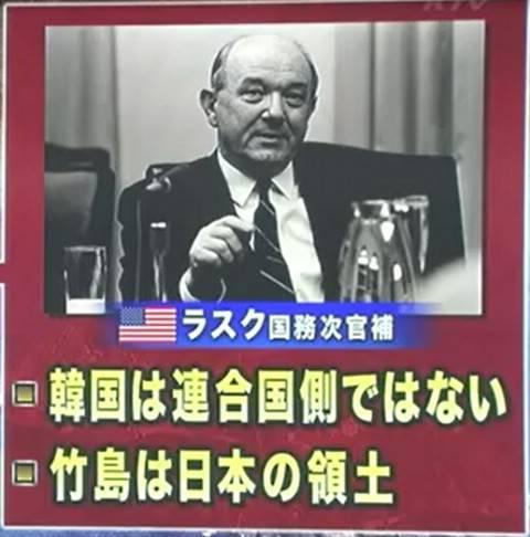 【国際】米下院外交委院長「独島は韓国領土」「日本は人権蹂躪の歴史を若者が学ぶ本に記述すべき」のサムネイル画像