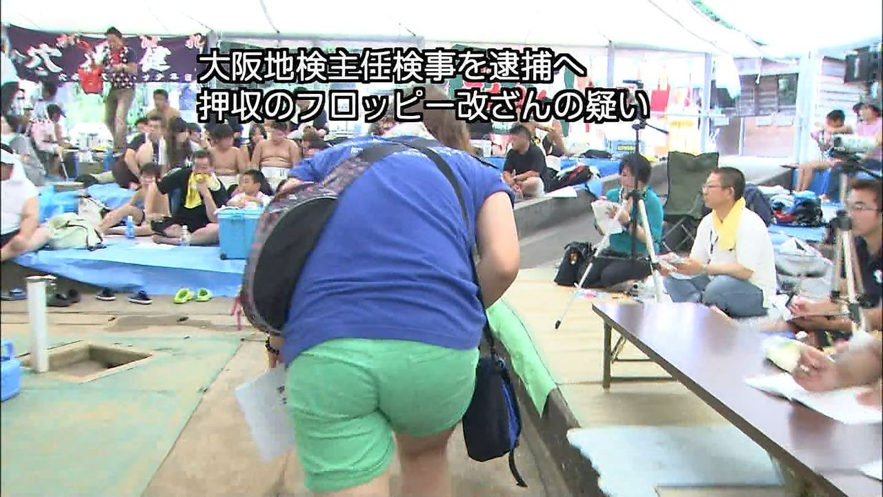 遊んでいて日付を変えたとうそぶく大阪地検主任検事逮捕!!のサムネイル画像