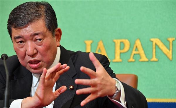 「日本の総理に相応しい人は?」→アンケート結果がこちらwwwwwwwwwwのサムネイル画像