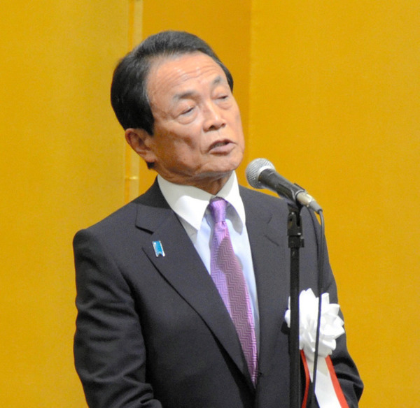 【また失言】麻生副総理「左翼が3割切った歴史ない。北朝鮮のお陰」のサムネイル画像