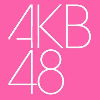 【衝撃】AKB48、サザンオールスターズを超えるwwwwwwwwwwwwwwwwwのサムネイル画像