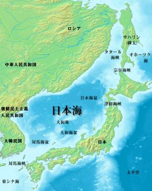 【悲報】Google、地図に「日本海(東海)」と表記。外務省が削除要請へのサムネイル画像