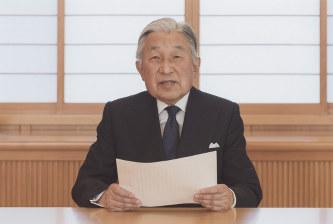【書籍】天皇陛下執筆の魚類図鑑刊行へ!のサムネイル画像