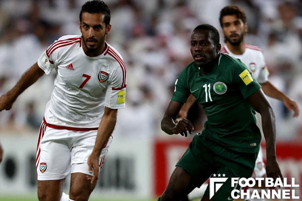 【サッカー】日本に強烈な追い風! サウジ、UAEに敗れて暫定首位浮上ならずwwwwwwwwwwwのサムネイル画像