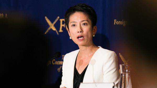 【民進党】蓮舫代表「安倍首相はずいぶん上から目線で答弁する!おごりではないか?」のサムネイル画像