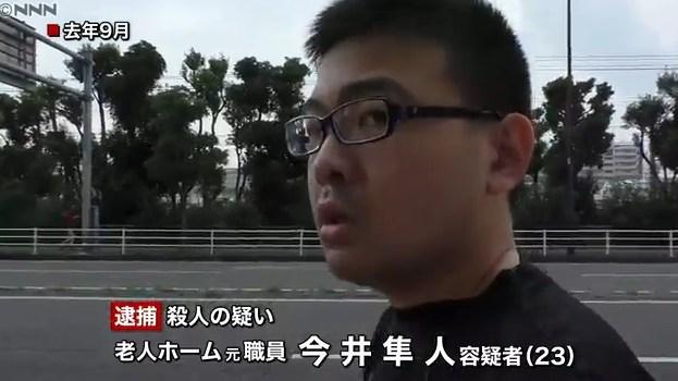 【川崎】高齢者3人転落死事件、老人ホーム元職員への判決がコチラのサムネイル画像