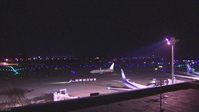 【航空】管制システム不具合 北海道周辺空域に航空機進入できずのサムネイル画像