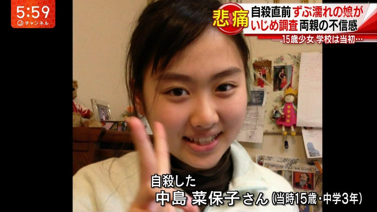 【画像】自殺した女子中学生が可愛すぎる・・・ のサムネイル画像