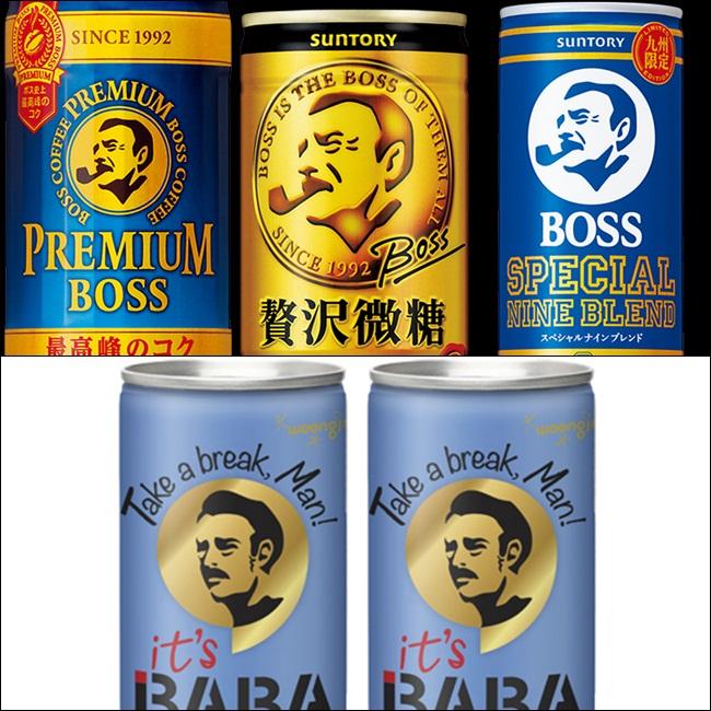 【衝撃】韓国の缶コーヒーが日本の缶コーヒー「BOSS」のロゴをパクった模様wwwwwwwwwwwwwのサムネイル画像