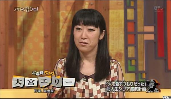 【おちんちんシール】松居一代、新作動画を公開 船越別居の引き金は「恥ずかしい手紙」だった。のサムネイル画像