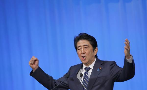 【悲報】安倍首相に政治資金疑惑か、新聞社が動いている模様wwwwwwwwwのサムネイル画像