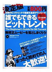 スーパーマリオwii100万ダウンロードキタ━(゚∀゚)━!!!! なおPS3ソフトはランクインせず・・・のサムネイル画像