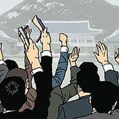 【韓国人に聞いた】「慰安婦合意、再交渉すべきだと思いますか?」→ その結果wwwwwwwwwwwwのサムネイル画像