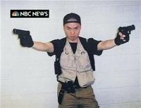 居酒屋で猟銃発砲、2人が死亡、1人が重症 銃を撃った男も自殺を図り死亡のサムネイル画像