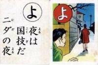 福岡では自殺行為!!レイプ被害で就寝中に襲われた人は全て「カギをかけてませんでした」のサムネイル画像