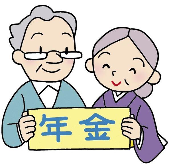 【衝撃】年金の受け取り開始「70歳を過ぎてからでもOK!」のサムネイル画像