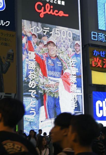 【悲報】大阪・道頓堀の「グリコ看板」が変わるwwwwwwwwwwwwwwwwwwwwのサムネイル画像