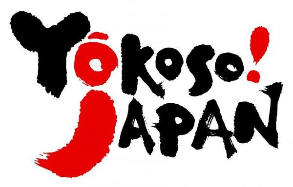日本に来る韓国人が増え過ぎてヤバいwwwwwwwwwwwwwのサムネイル画像