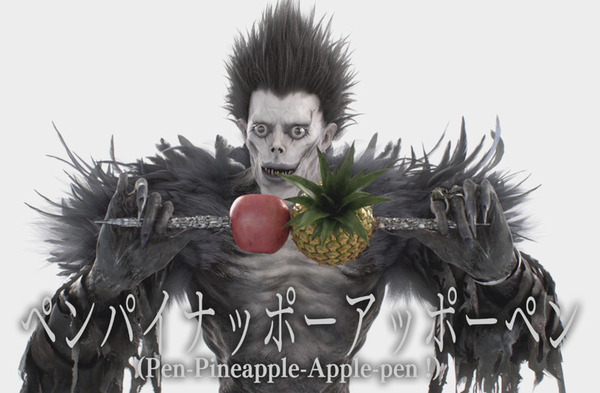 news_header_deathnote_ppap