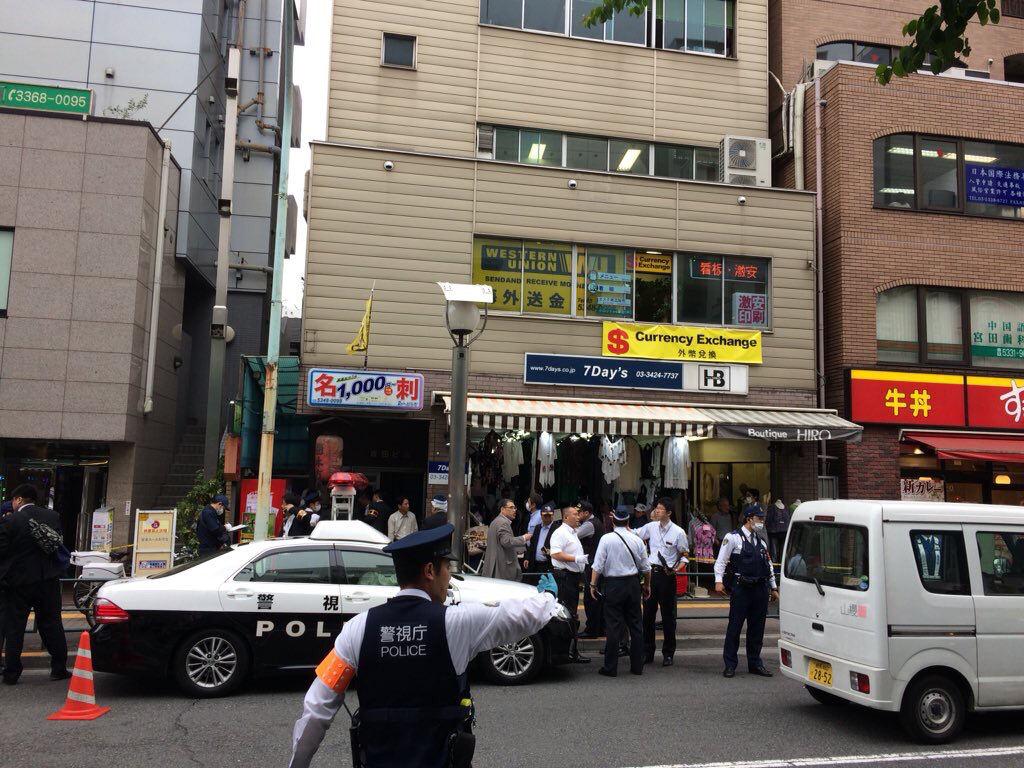 【速報】新宿で3500万円奪われる。犯人は逃走のサムネイル画像
