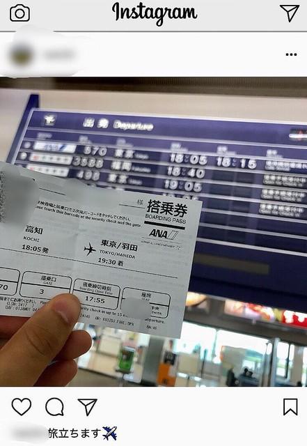 【疑問】なぜおっさんはSNSに「空港にいる俺」の写真をアップするのかwwwwwwwwwwwwwのサムネイル画像