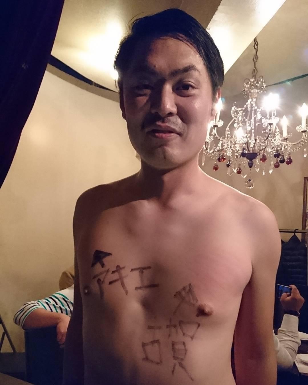 【悲報】安倍昭恵さん、インスタグラムにとんでもないものをアップしてしまう・・・ のサムネイル画像