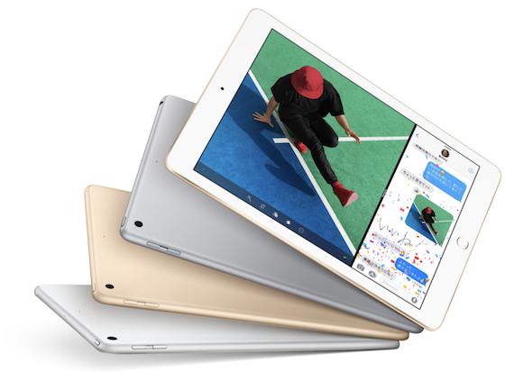 【Apple】新型「iPad」予想価格が安すぎると話題にwwwwwwwwwwwwwwwwwwwwのサムネイル画像
