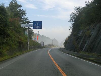 免許取り立て女子高生「ウェーイ!www運転楽勝!(^o^)v」→反対車線にはみ出し、事故って同乗の友人死ぬ のサムネイル画像