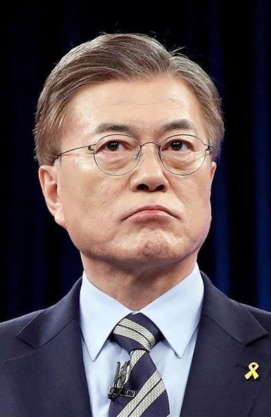 【韓国新政権】文在寅氏ブレーンが北朝鮮の代弁をしてアメリカを挑発wwwwwwwwwwwwwのサムネイル画像