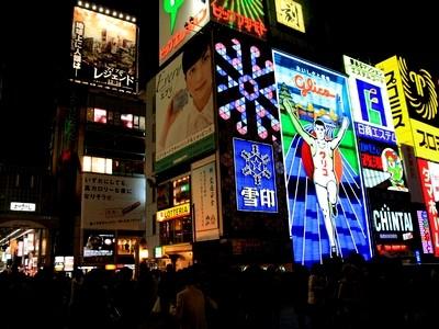 【大阪】韓国の若者をミナミに向かわせる理由がこちらwwwwwwwのサムネイル画像
