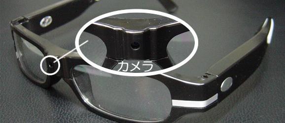 看護師がカメラ内蔵眼鏡を使い、男子更衣室で女児を盗撮 女児の父親が見破るwwwwwwwwwwwのサムネイル画像