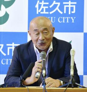 武論尊さん、長野県佐久市に4億円を寄付「勉学したくてもお金が無い子に使って欲しい」のサムネイル画像
