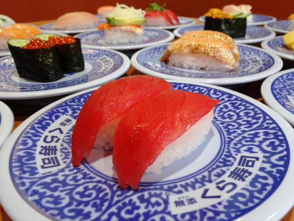 くら寿司-1-1024x768-2-1