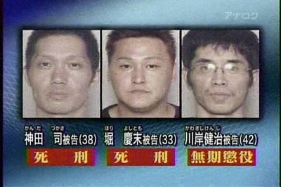 死刑執行。法務省は25日午前、死刑囚1人の死刑を執行したと発表したのサムネイル画像