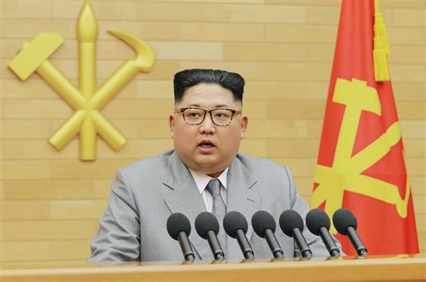 【北朝鮮】金正恩が在日朝鮮人を評価「日本の悪質な弾圧策動の中で闘争し大きな前進遂げた」 のサムネイル画像