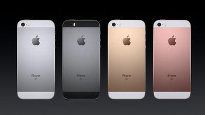 新型「iPhoneSE」まもなく発表、価格1万円値下げとの噂へwwwwwwwwwwwwwのサムネイル画像
