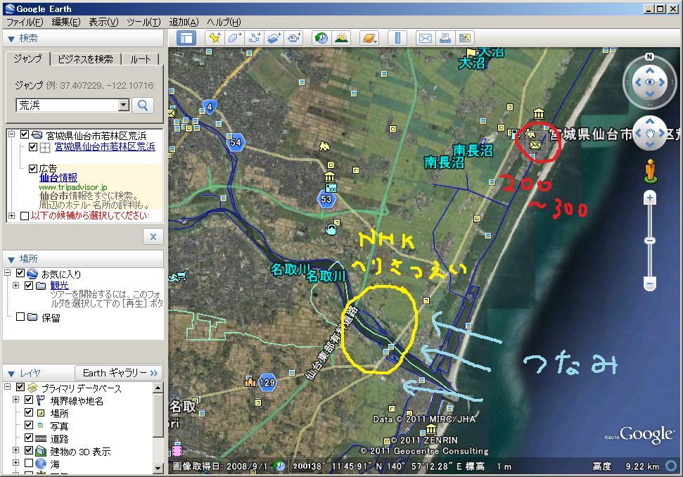 津波で200~300人の水死体を発見のサムネイル画像