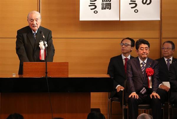 【画像】98歳、中曽根康弘元首相の現在の姿がこちらwwwwwwwwwwwwwのサムネイル画像