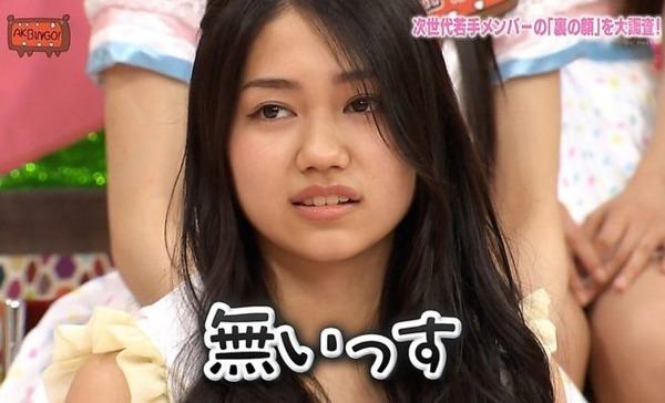 """【騒然】韓国ネット、 AKB48メンバーの """"嫌韓発言""""に大反発wwwwwwwwwwwのサムネイル画像"""
