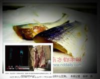 「光る食肉」、中国各地で報告 化学汚染が原因かのサムネイル画像