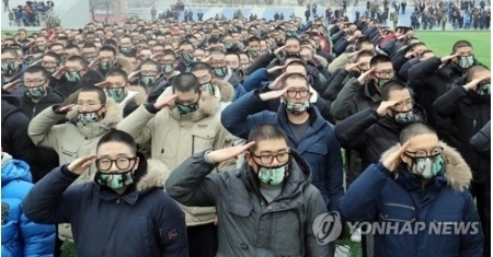 【悲報】韓国「兵士の数が足りない・・・せや!」→ 徴兵対象を拡大へwwwwwwwwwwwwwのサムネイル画像