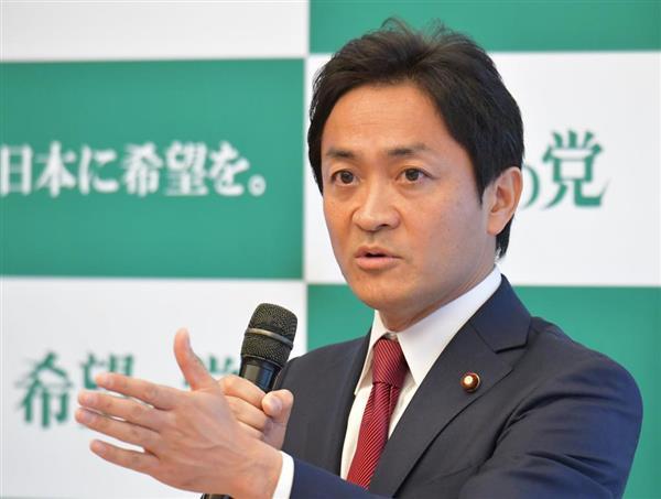 【希望の党】玉木代表「これの音声データは、100%福田さんの声だ!」 のサムネイル画像