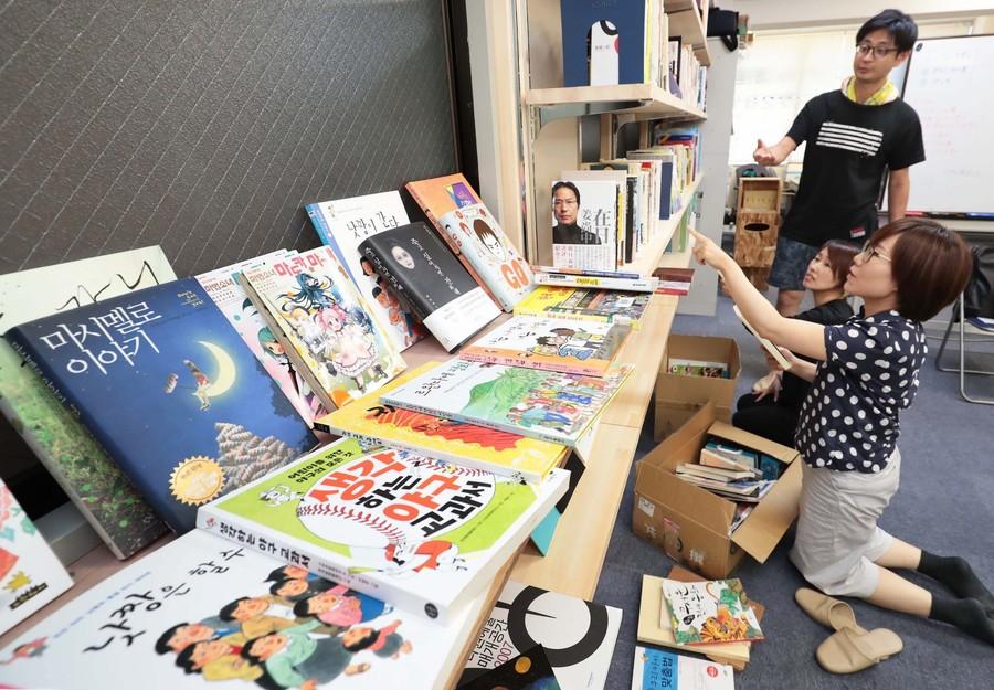 【ハングル祭り】在日コリアンらの若者グループ、大阪市内でブックカフェをオープンwwwwwwwwwww のサムネイル画像