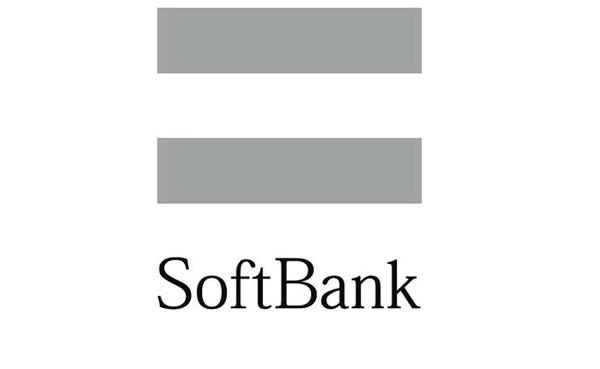 【超速報】ソフトバンクが神プラン、iPhoneが半額!!!急げ!!!のサムネイル画像