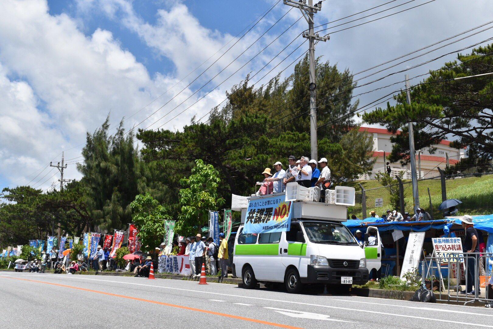沖縄「本物の共謀罪で安倍総理を牢獄に入れろ!」のサムネイル画像